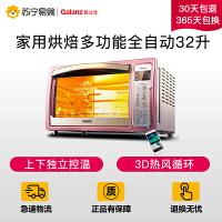 【苏宁易购】Galanz/格兰仕 iK2R(TM) 电烤箱家用烘焙多功能全自动32升电脑式