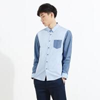 【1件3折到手价:8.7】美特斯邦威男装高品质拼接长袖衬衫223432