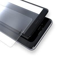 carkoci iphone6plus钢化膜苹果7plus全屏覆盖手机蓝光膜5.5前后