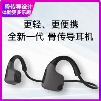 J2 运动蓝牙骨传导耳机(无线头戴式跑步健身 防水不入耳塞式 可接听通用男女)