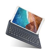 20190615214539497联想MIIX2-8平板蓝牙键盘鼠标8英寸Windows8电脑无线键盘轻薄支撑