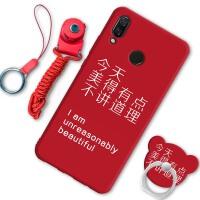 红米note7Pro手机壳Redmi noto7pr0软硅胶Hongmi nete7pre保护套