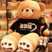 抱抱熊公仔布娃娃特大号狗熊猫男孩超大毛绒玩具睡觉抱枕床上女生