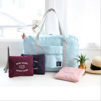 韩版折叠旅行包尼龙行李收纳包便携衣物飞机包旅游包