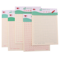 16K英语作业纸 英文作业纸 400格稿纸 单线信纸 数学作业纸 双线信纸 16开 英语作文稿纸 英语练习纸