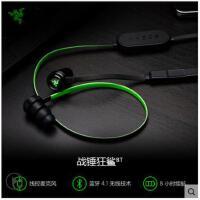 Razer/雷蛇 战锤狂鲨BT蓝牙无线运动线控音乐游戏入耳式耳机