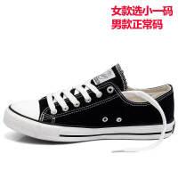 女鞋2019新款春季帆布鞋女学生鞋子女韩版板鞋女布鞋小白鞋女