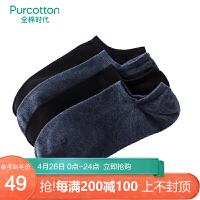 全棉时代 黑色×2+蓝花灰×2男士薄款基础短筒袜26cm~28cm4双装