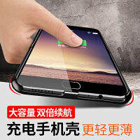 vivoy66/y67/y79/背夹充电宝 手机移动电源充电背夹电池轻薄大容量无下巴 适用于 y66/y67 玫瑰金
