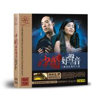 正版 中国好声音 HIFI车载无损音质汽车CD碟片精选专辑音乐CD/DVD