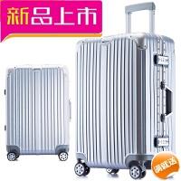 铝框拉杆箱万向轮寸大行李箱男防刮pc磨砂旅行箱女寸 银色 钻石磨砂