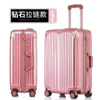2018新款铝框铝合金拉杆箱大万向轮箱包密码箱旅行箱女旅游箱学生行李箱