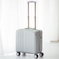 拉杆箱万向轮行李箱女横款小旅行箱18寸登机箱子男商务密码箱韩版 18寸