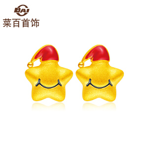 菜百首饰黄金耳饰时尚烤彩系列圣诞帽星星耳钉足金耳饰