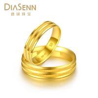 德诚珠宝 正品黄金999足金时尚情侣对戒男女结婚订婚戒指首饰品
