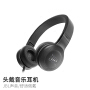 JBL E35头戴式音乐耳机苹果安卓通用麦克风便携HIFI重低音