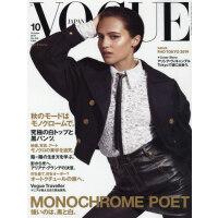 现货 进口日文 时尚杂志 VOGUE JAPAN (ヴォ�`グジャパン) 2019年10月号