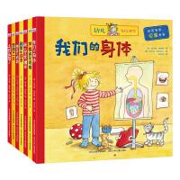 幼儿家庭课堂(7册套装)[上幼儿园了、我们的身体、绚丽的四季、神奇的时间、学校的一天、体检并不可怕、第一堂交通课]