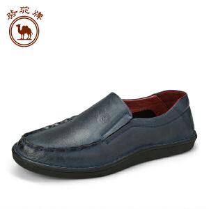骆驼牌男鞋 夏季新品男 日常休闲皮鞋男鞋低帮套脚男单鞋