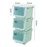 收纳箱 斜口三件套加厚大号储物箱用宿舍玩具杂物整理箱防潮神器 大号