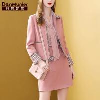 【开业狂欢 到手价:329.6元】丹慕妮尔2019秋冬新款粉色呢子短裙套装两件套气质时尚毛呢短外套