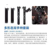 如影RSC2 DJI大疆 专业级相机单反微单稳定器三轴防抖手持云台 短视频vlog增稳器 DJI 如影RSC2【官方标配