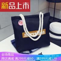 韩版文艺帆布袋简约休闲手提单肩包包大学生女书袋潮 黑色 巧克力