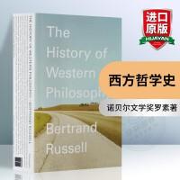正版现货 西方哲学史 英文原版 The History of Western Philosophy 诺贝尔文学奖罗素著