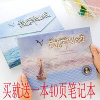 韩国时尚抽屉式盒装 纪念册中小学生毕业语录创意 同学录可爱  80张