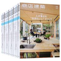 日本 商店建筑 杂志 订阅2021年1-12月12本 E05 商业空间 酒店 商店 室内设计杂志
