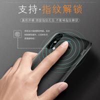 小米8se背夹充电宝mi8充电宝支持指纹解锁快充手机壳便捷式