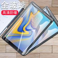 三星T805C平板电脑保护贴膜SM-T805高清防爆屏幕前膜抗蓝光 三星T800/T805C【高清平板钢化膜】1片装