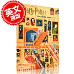 现货 哈利波特 探索霍格沃茨之旅 儿童亲子互动插图绘本 精装 英文原版Harry Potter:Exploring H