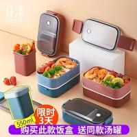 食堂保温饭盒上班族学生便当盒便携饭盒分隔型餐盒套装可微波加热