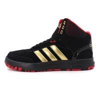 Adidas阿迪达斯   男子场下休闲运动耐磨篮球鞋板鞋 BB9715  现