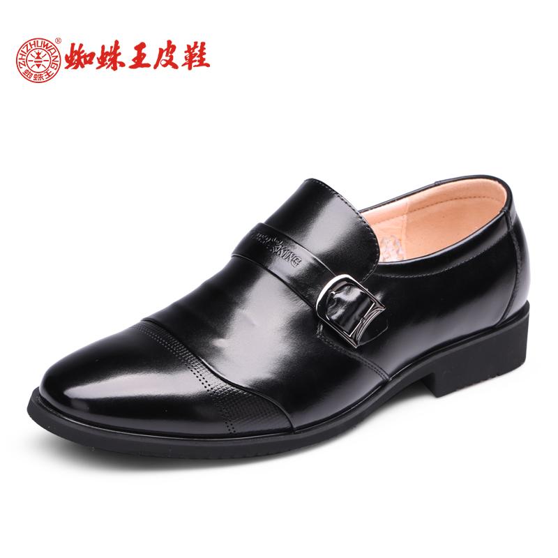 蜘蛛王男鞋氧吧呼吸鞋2017春季新款真皮透气商务正装男皮鞋德比鞋