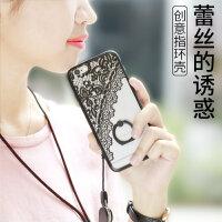 倍思iphone6手机壳苹果6S蕾丝Plus防摔硅胶软壳指环扣潮女款六4.7