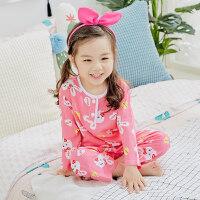 夏季儿童棉绸睡衣男童女童装宝宝绵绸小孩长袖夏天薄款家居服套装