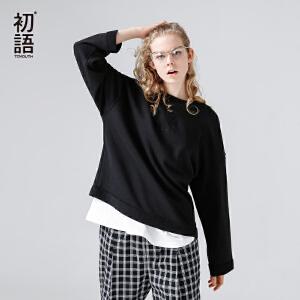 初语2017秋装新款原创卫衣女 BF风素净简单好穿棉质长袖宽松上衣