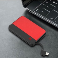 充电宝超薄迷你大容量苹果oppo华为手机移动电源便携快充闪充冲