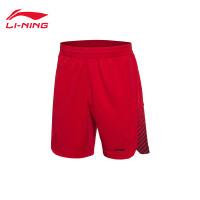 李宁短裤比赛裤男士2017新款篮球系列速干篮球裤凉爽针织运动裤AKSM223