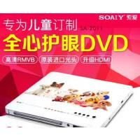 【支持�Y品卡】索�� SA2011 DVD影碟�C正品DVD播放�CEVD播放器DVD�C特�r�和�VCD