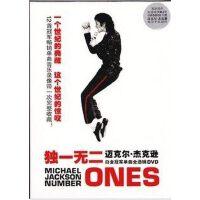 迈克尔杰克逊:独一无二白金冠军单曲全选辑(1DVD-5)