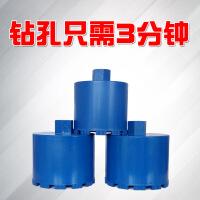 水钻钻头150短头/干打线盒开孔器/快速混凝土墙壁油烟机楼板