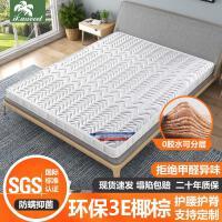 床垫棕垫椰棕棕榈硬席梦思乳胶1.8m1.5米薄1.2儿童榻榻米折叠定做kb6
