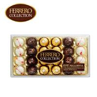 Ferrero Collection费列罗臻品巧克力糖果礼盒24粒259.2克 表白零食喜糖礼物