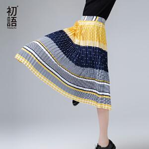 初语 夏季新品 条纹波点撞色半身裙中长款百褶裙半裙印花时尚裙子