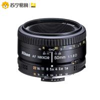 【苏宁易购】Nikon/尼康AF 50mm f/1.8D标准定焦人像镜头小痰盂 苏宁易购