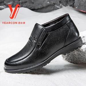 意尔康男鞋2017新款冬季新款男士棉鞋7841ZM97144W