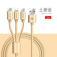 一拖三数据线 苹果6P安卓二合一type-c多功能头充电器线5多头7 三合一【苹果+Type-c+安卓】土豪金 1.0